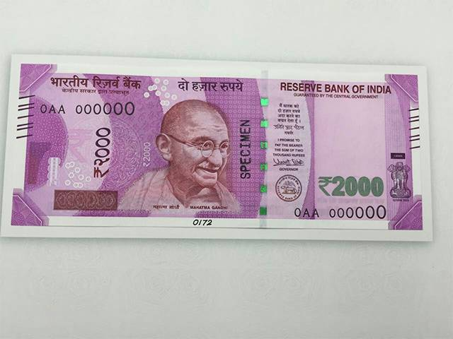 purane notes kaise badle kaha 1000 500 abank last date naye note kaise le atm maximum limit hindi