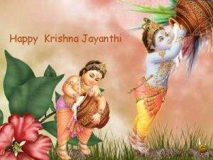 Krishna happy janmashtami images full hd
