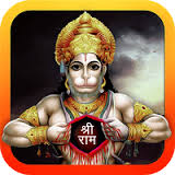 Hanuman HD images free download wallpaper picsHanuman HD images free download wallpaper pics