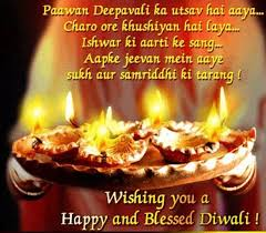 Happy diwali wishes photos 2017 free download