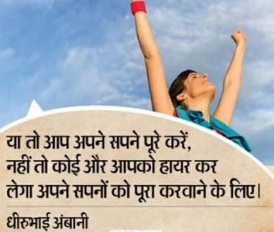 success hone ke tarike in hindi